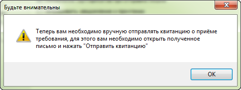 Почтовый Агент получил новые функции по редактированию отчетов ФНС и ФСС 6