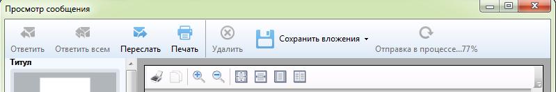 Почтовый Агент получил новые функции по редактированию отчетов ФНС и ФСС 8