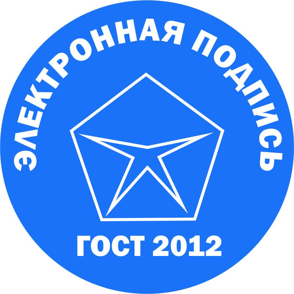 гост2012
