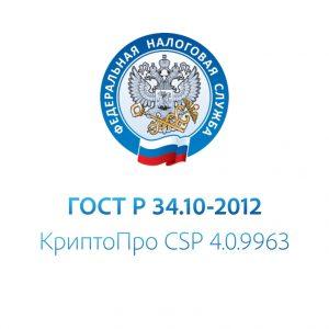 Гост 2012 и Криптопро CSP 4.0.
