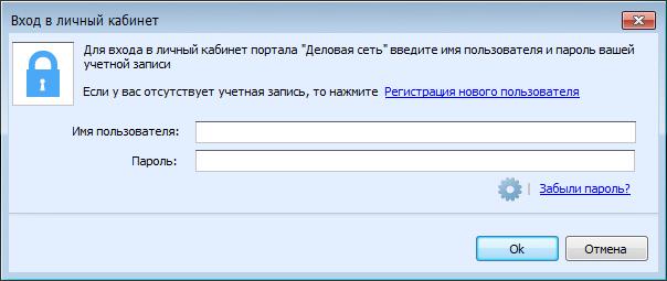Начало работы с программой электронной отчетности 1
