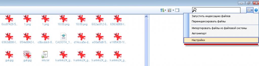 """Установка файлового менеджера в программу электронной отчетности Почтовый агент"""""""
