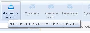 Доставить сообщение в ФНС