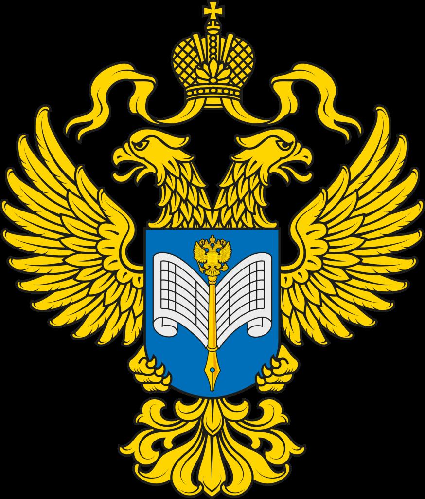 Электронная сдача отчетности в РОССТАТ 1