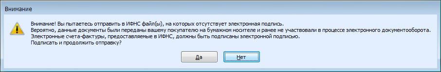 Файлы приложения к описи Электронная подпись