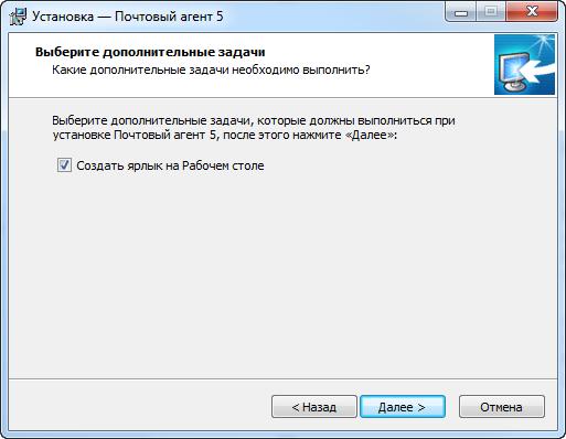 Установка программы электронной отчетности Шаг 6