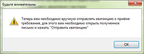 Создание и редактирование отчетов ФНС и ФСС 6