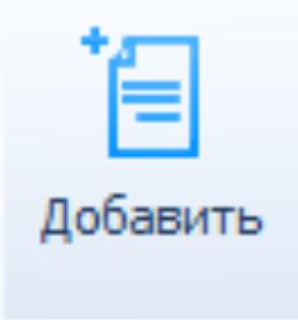Как создать файл отчетности в ФНС 2