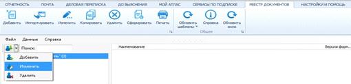 Как создать файл отчетности для ФНС? 2