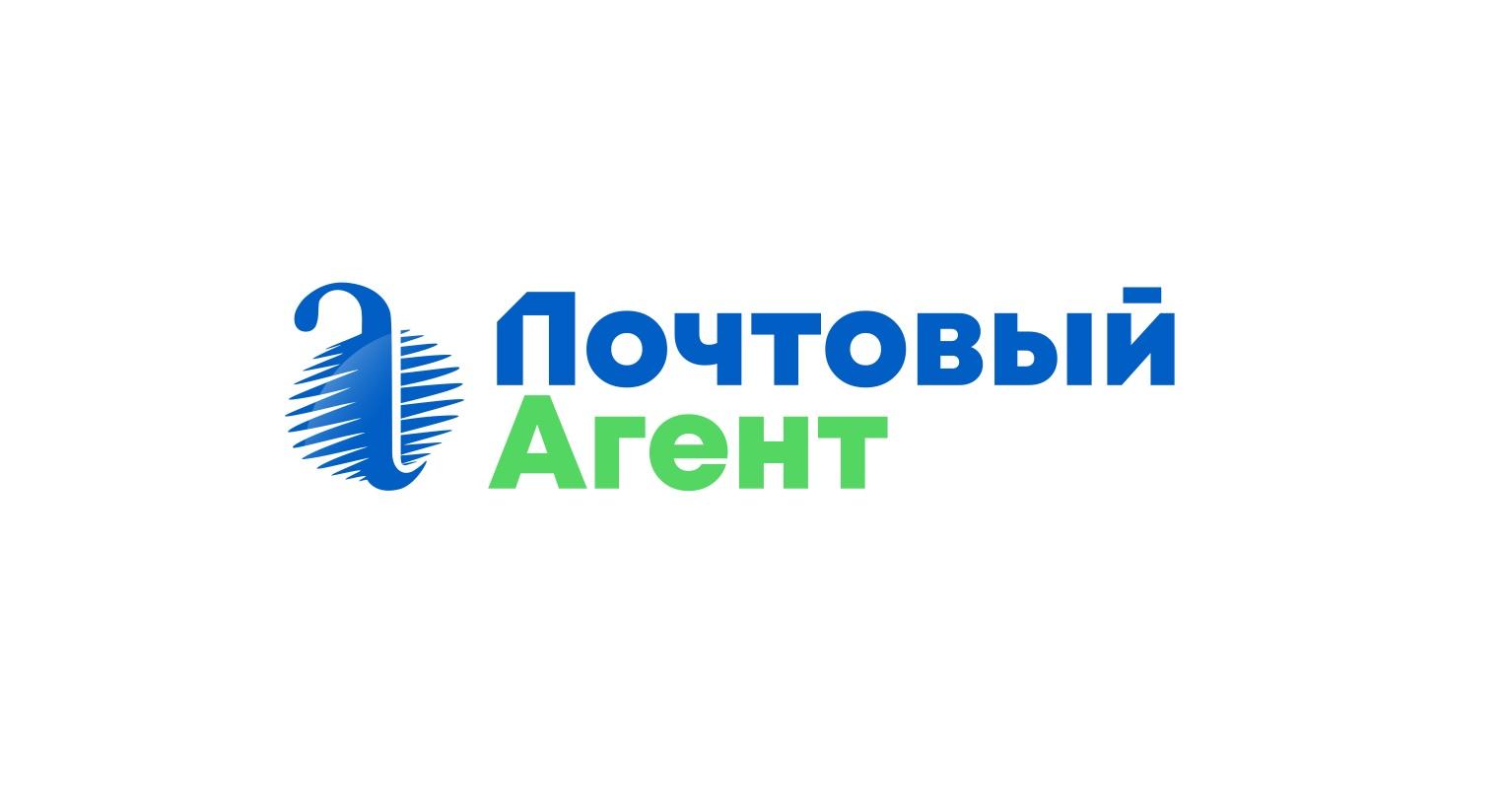 «Почтовый агент» – сертифицированный программный продукт