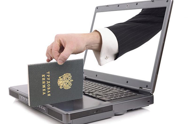 «Почтовый агент» позволяет сдавать отчеты о трудовой деятельности работников