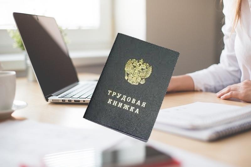 В «Почтовый агент» добавлены печатные формы ЭДО ПФР