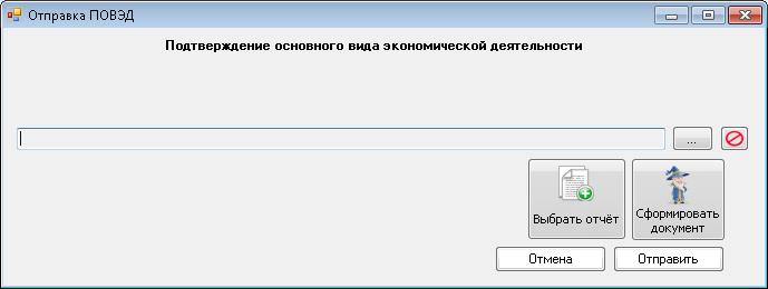 ПОВЭД ФСС 2