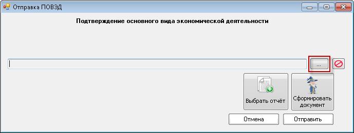 ПОВЭД ФСС 3