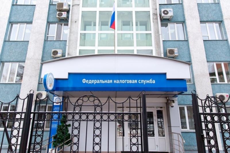 Реорганизация налоговых органов Магаданской области