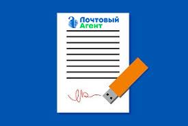 Как добавить сертификат ФНС в программу электронной отчетности